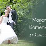 Manoir des Roches | Mariage Marion et Domenico